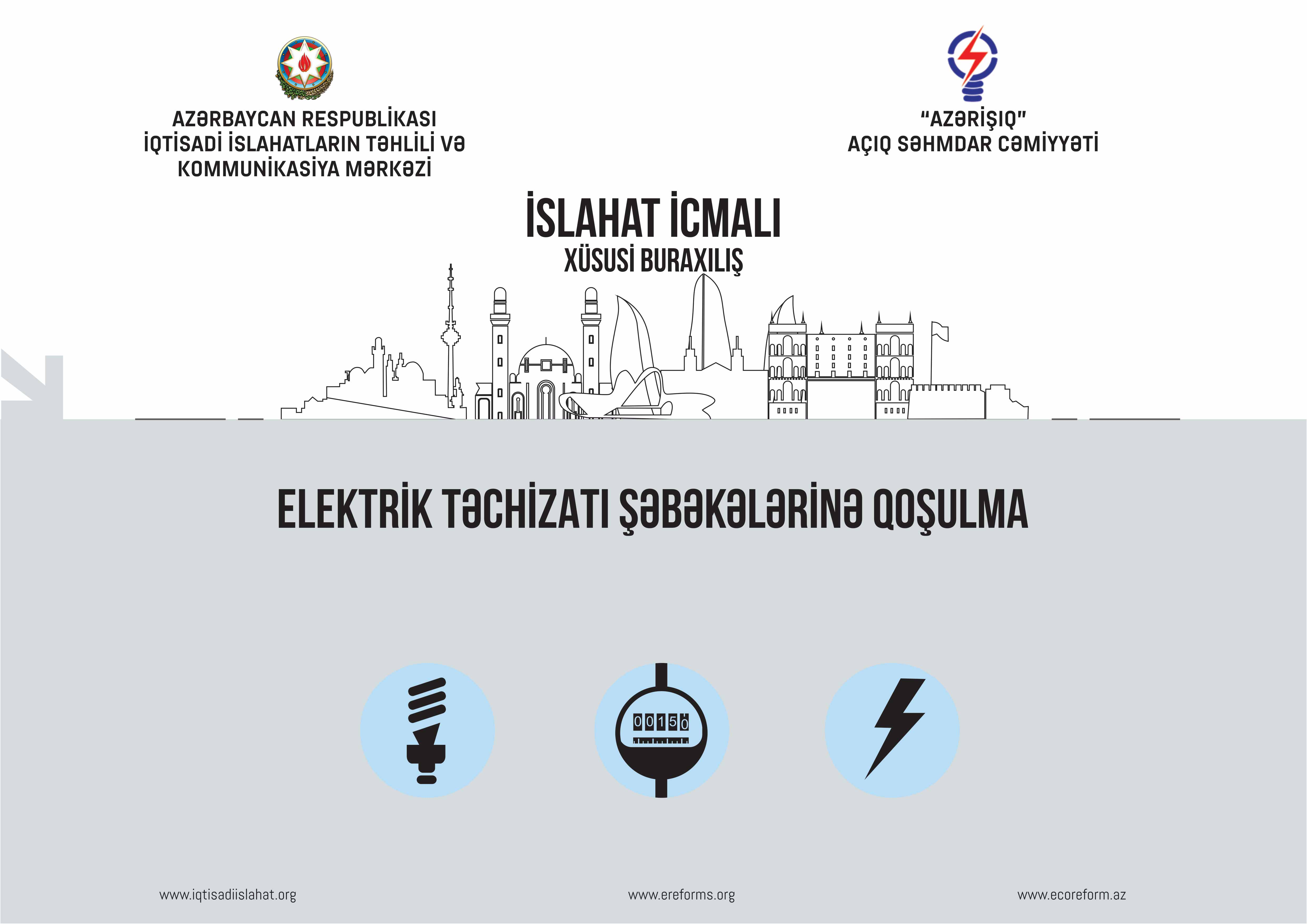 DB2019 Electricity